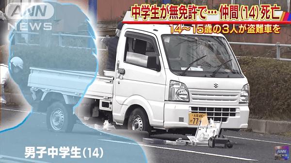 鳥取県 中学生が無免許で軽トラを運転し事故。車は盗難車?