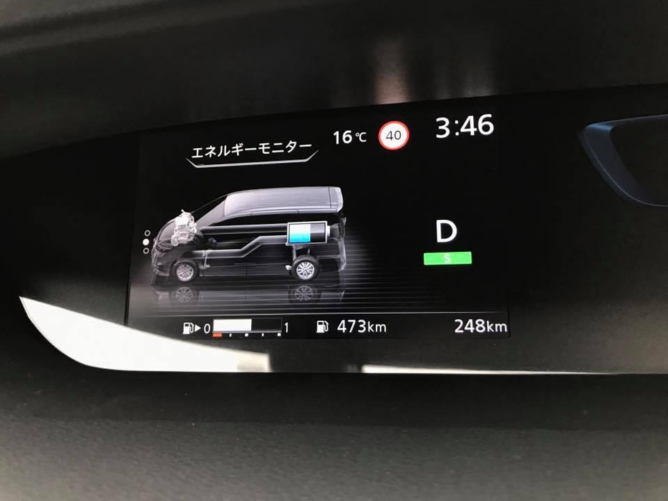 e-power drive
