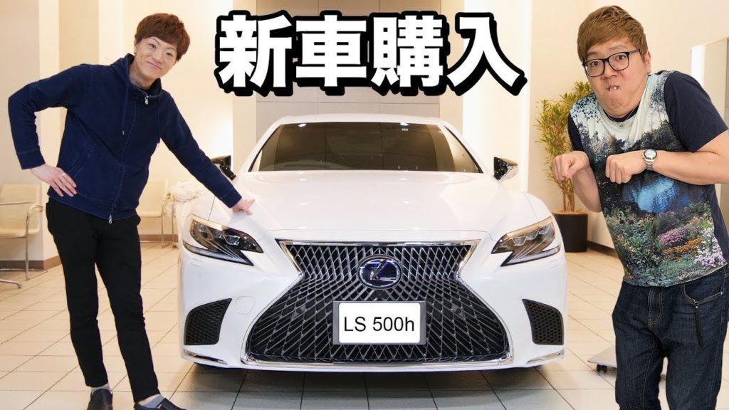 ls500h