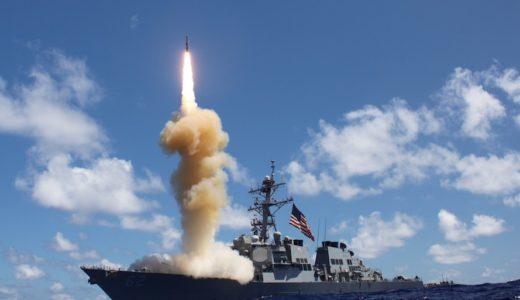 対プリウス用コンビニガードとは?ミサイル対策として有効か?