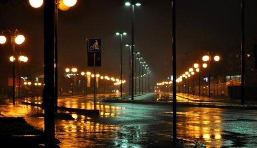 雨の日の夜の運転は周囲が見えないので怖い?初心者にコツを伝授!