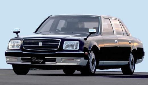 山根明の愛車はグレーのトヨタセンチュリー?価格やスペックは?