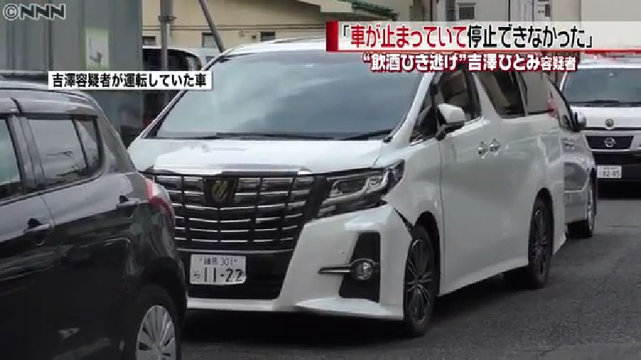吉澤ひとみの愛車の白いアルファード