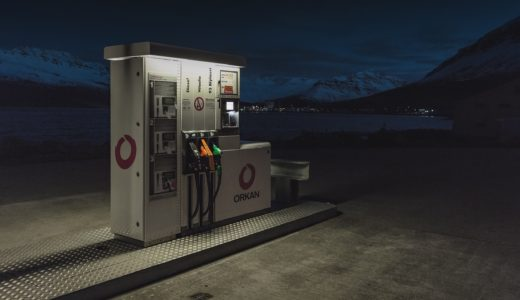 車を売る時・査定の時のガソリンの量は気にするな!引き渡し時も関係ない?