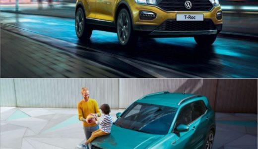 VW新型T-CrossとT-Rocの日本発売はいつ?2019年か2020年内に発売される?