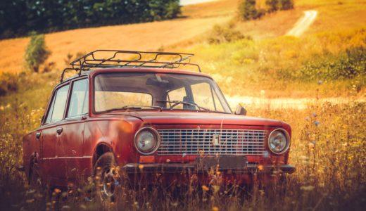亡くなった親の車を相続したが売却したい!高く売るならどこがいい?