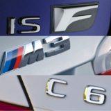 ISFとM3とC63