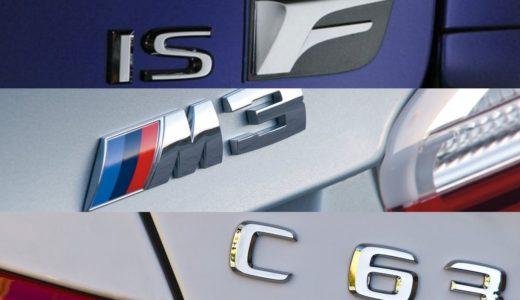 新型次期レクサスIS FはフルモデルチェンジでM3やC63と対抗できるか!?