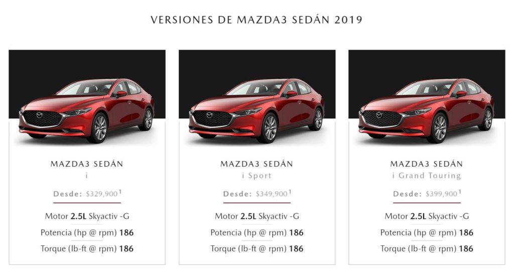 新型Mazda3の価格