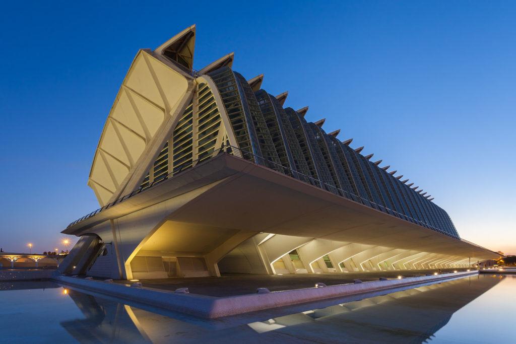 フェリペ王子科学博物館