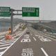 【7/15更新】広島呉道路(クレアライン)と31号線の通行止め復旧解除予定はいつ?